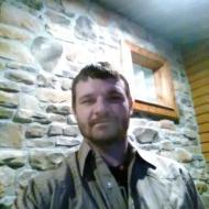 David Lee, 29, man