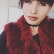 Boinka, 32, woman